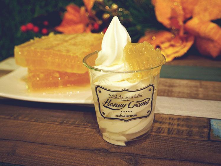 Honey Creme ice-cream Desa Sri Hartamas